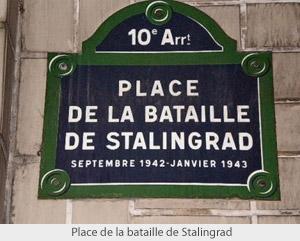 Площадь Сталинградской битвы, Париж, Франция